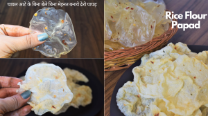 See Rice Flour Papad Recipe recipe on Food Connections By Madhulika